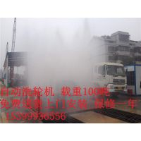 惠州工地洗轮机 GB-1010