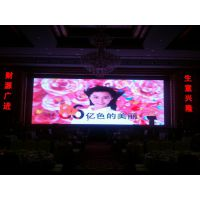 深圳市惠众宇供应广西p6室内表贴全彩LED显示屏
