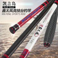 凯吉岛 超轻碳素鱼竿3.6 4.5 5.4米手竿渔具套装 鱼竿钓鱼竿特价