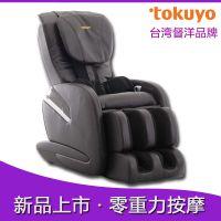台湾督洋TC471零重力按摩椅带臀部按摩椅腿部刮痧多功能