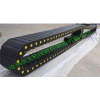 锻压机床穿线线缆工程塑料拖链