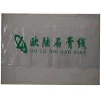 供应PVC热收缩袋 弧形袋 平口袋 pvc收缩膜 筒膜 对折膜