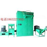 出售斯菲尔600型电缆皮磨粉机