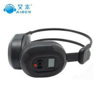 听力耳机,艾本耳机,考试听力耳机批发