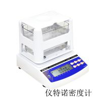 电子橡胶密度计厂家_以质量服务为上_更多人选择的电子橡胶密度计厂家