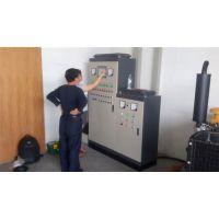 系统研发(在线咨询)、青岛恒压供水、简单恒压供水