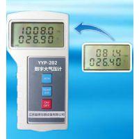 高精度YYP-202数字大气压计,温湿度大气压综合表【新品上市】
