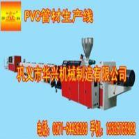 塑料制管机名牌设备功率强大