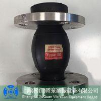 耐油单球异径橡胶伸缩接头,KXT耐酸碱橡胶接头丨DN350橡胶膨胀节
