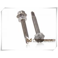 专业生产 不锈钢304/201 外六角带介钻尾螺丝 规格齐全 现货供应