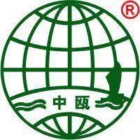 上海中瓯科教仪器有限公司