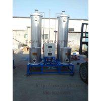 徐州太阳能系统16T全自动软化水设备现货供应