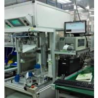 供应诺创车灯生产质量追溯系统
