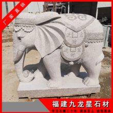保质保量石材石象雕刻 花岗岩大象一对 石雕大象厂家批发零售