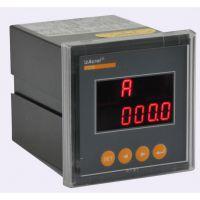 供应安科瑞电气 直销PZ80-DI 直流数显电流表