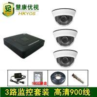 3路监控套餐 红外半球套装 监控摄像机 手机监控 500G 高清云功能