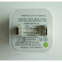 批发优质迷你苹果 1安 iPhone5/5s 充电器 USB手机数据线充电头