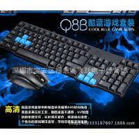 追光豹Q8B 台式机电脑键盘鼠标游戏套装P+U 厂家直销 带游戏键