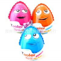 淘乐玩具蛋新版玩具橙色蓝色男孩粉色女孩版儿童巧克力单盒12个价