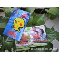 透明名片印刷 塑料名片 名片印刷 贵宾卡 透明名片 名片