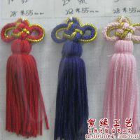 精品流苏吊穗 中国结 纯手工制作颜色艳丽适用于各色工艺品装饰用