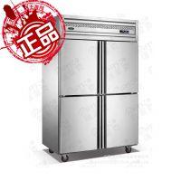 佛山批发 豪华款 不锈钢风冷 二门厨房设备 保鲜柜/冷藏柜 热卖