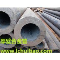 供应12cr耐高温合金钢管