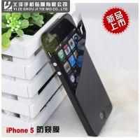 屏幕防窥膜 批发 4S /5G 5S防爆保护贴膜 苹果手机贴膜 OEM订单
