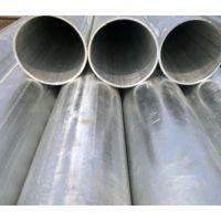 供应Q235热镀锌钢管