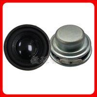家用蓝牙音箱喇叭 40mm4欧内磁全频16芯扬声器  喇叭厂家热卖