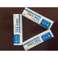 丽水南大牌704硅橡胶——【厂家直销】价位合理的704硅橡胶