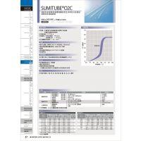 厂家特供住友双壁热缩管,SUMITUBE O2C 热缩胶管,专业防水胶管