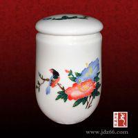 陶瓷茶叶罐,食品罐,坚果盒,礼品罐子定制定做,样品图参考