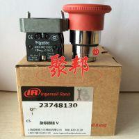 英格索兰压缩机配件特惠_42856609英格索兰紧急停机按钮_产品发货及时