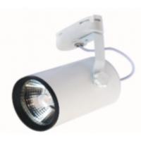 供应施玛特照明,S-R873.20C,R873 20WCOB轨道射灯