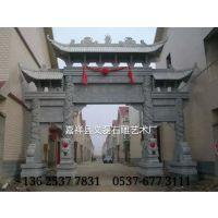 文磊石雕供应村庄三门石牌楼 小区入口建筑石门楼 石材大门