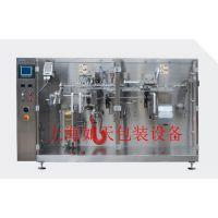 杭州蜜饯食品包装机RT-210G