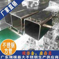 安达 矩形不锈钢管 可定尺、镀色、激光加工 不锈钢方形管