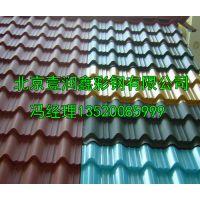 波纹彩钢琉璃瓦质量可靠