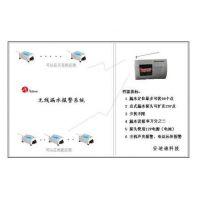 河北机房环境网络集成漏水监控系统