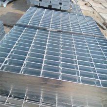 旺来地面格栅板 热镀锌格栅板规格 钢格网价格