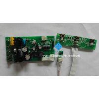 智能自动快速胶囊咖啡机控制电路板线路板微电脑板PCB-汽车/家电/工业/医疗控制电路板电线路板开发