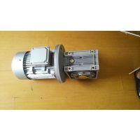 昆山砂光机专用NMRV063涡轮蜗杆减速电机性能优越