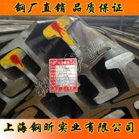 钢厂直销 河北永洋 50Mn 钢轨38kg 重轨38kg 行车轨道P38