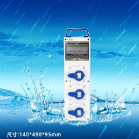 曼奈柯斯工业防水检修箱电源动力配电箱电气密封塑料插座箱控制箱