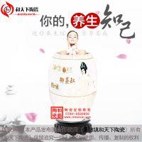 纳米陶瓷熏蒸缸 排毒养颜高档养生缸 能量养c