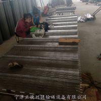 金属链板来自宁津正捷网链输送设备公司 今天推荐一款金属工业链板