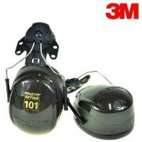 3M H7P3E挂安全帽式防护耳罩 工地工程隔音耳罩 防噪音耳罩