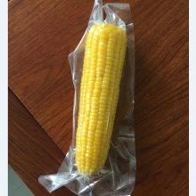 厂家定制阴阳铝箔水果玉米真空袋