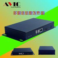深圳艾维科RK3128高清安卓广告机播放盒多媒体信息发布系统盒子电视机顶盒厂家直销